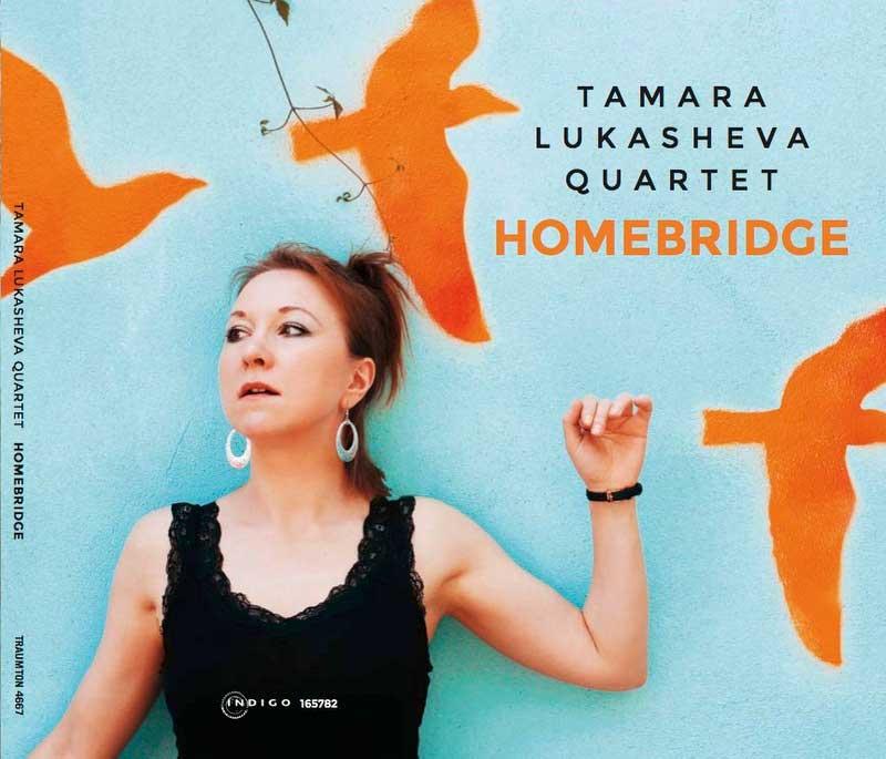 discography_homebridge